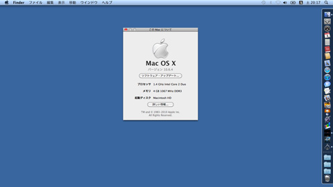 MacBook Airのデスクトップ